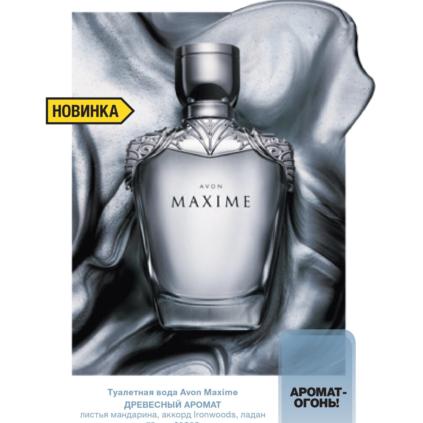 MAXIME Avon купить